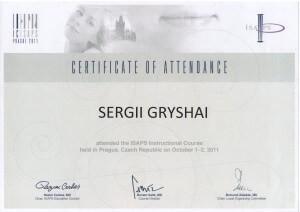 Гришай Сертификат, Прага