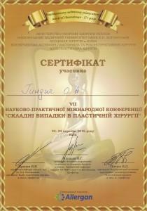 goldlaser.com.ua Размещение контента на сайте 14.09.2017 15-06-32 92376