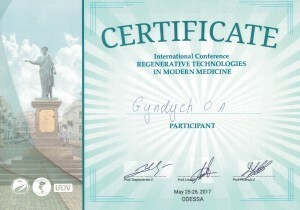 goldlaser.com.ua Размещение контента на сайте 14.09.2017 15-06-37 97012