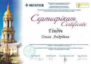 goldlaser.com.ua Размещение контента на сайте 14.09.2017 15-06-38 98797