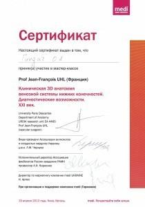 goldlaser.com.ua Размещение контента на сайте 14.09.2017 15-06-50 10892