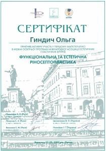 goldlaser.com.ua Размещение контента на сайте 14.09.2017 15-07-13 33560