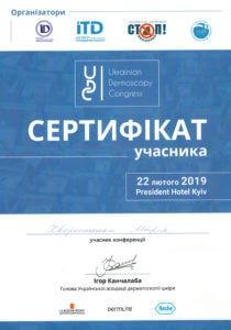 Khvorostenko Mariya Evgenievna